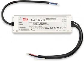 Фото 1/3 ELG-150-24B, AC/DC LED, 24В,6.25А,150Вт,IP67 блок питания для светодиодного освещения
