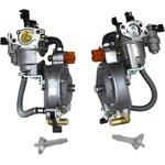 Карбюратор бензин-газ с редуктором для мотопомп с двигателем 168 100148