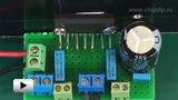 Смотреть видео: Усилитель мощности на микросхеме TDA1557Q