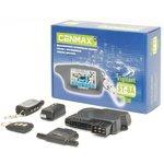 Автосигнализация CENMAX Vigilant ST-8A [vigilant st8 a ...