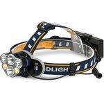 Аккумуляторный налобный фонарь 2*5 Вт LED + 2*3Вт+2*3Вт COB, Smartbuy (SBF-HL027)/50