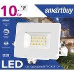 Светодиодный (LED) прожектор FL SMD White Smartbuy-10W/6500K/IP65 ...