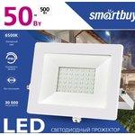 Светодиодный (LED) прожектор FL SMD White Smartbuy-50W/6500K/IP65 ...