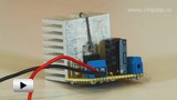 Смотреть видео: Мощный стабилизатор напряжения на полевом транзисторе