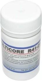 Multicore R41-01i 30мл, Флюс безотмывочный | купить в розницу и оптом