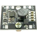 SCV0050-5V-3A, Импульсный стабилизатор напряжения 5 V, 3 А