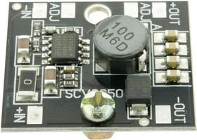 Фото 1/3 SCV0050-ADJ-3A, Импульсный стабилизатор напряжения регулируемый, 3 А