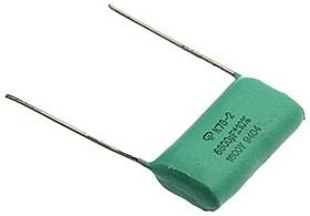 К78-2 1600В 6800ПФ