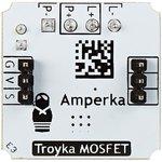 Фото 3/5 Troyka-Mosfet V3, Силовой ключ на основе IRLR8113/IRL8726 для Arduino проектов