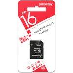 micro SDHC карта памяти Smartbuy 16GB Сlass 10 UHS-I COMPACT (с адаптером SD)