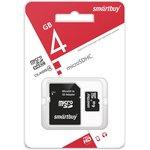 micro SDHC карта памяти Smartbuy 4GB Class 4 (с адаптером SD)
