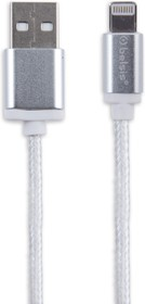Фото 1/2 BS3002W, Кабель USB-Lightning для Apple Iphone, белый, 1.3м