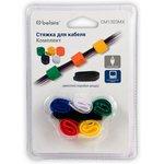 """Фото 2/2 CM1303MX, Стяжка для кабеля Комплект , многоразовая, тип """"Липучка"""" цветной"""