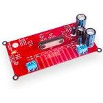 RDC2-0038, Усилитель мощности класса D. TDA8920J, 100Вт Stereo