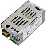 200-005-1, Источник питания 110-220V AC/12V DC, 0,5A ...