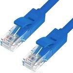 GCR-LNC01-C-0.5m, Патч-корд перекрестный ethernet 0.5m UTP ...