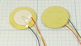 Пьезоэлектрическая диафрагма c обратной связью и на бронзовой основе 35x0.55мм с гибкими выводами и защитой точек пайки; VS-35T-28BL120