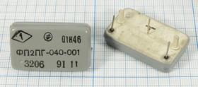 Фильтр кварцевый полосовой 10.7МГц 8-го порядка с полосой пропускания 30кГц, ФП2ПГ-040-001