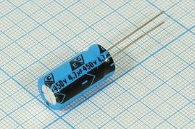 Фото 1/2 Конденсатор электролитический 4,7 мкФ, 450 В , диаметр 10 мм, длина 20 мм, от -40 до +150 градусов, 20% кэ 4,7\450\10x20\ 20\+105C\Al\2L\