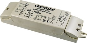 SV-44965, Трансформатор для галоген. ламп 12В,2вход/3выхода 50-150Вт