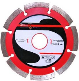 Круг алмазный ЭНКОР 25701 Ф125х22мм сегментный универсальный