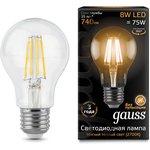 Фото 2/2 Лампа светодиодная Filament A60 E27 8Вт 2700К GAUSS 102802108