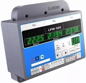 LPW-305-6 (Госреестр), Анализатор качества электроэнергии (с реле, есть дискретный входа, c MicroSD)