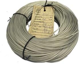 Провод ПГПЛ 0,2 10 м (серый )