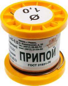 Припой ПОССУ40-05 ТР 1.0мм катушка 100г, (16-18г)