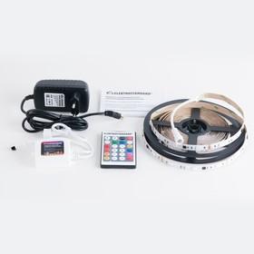 Set Led Strip 5050, бегущая волна, Набор светодиодной ленты 12В,30SMD(5050)/m, RGB,5м,IP65,7.2W/m с блоком питания, контроллером,пультом