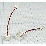 Ультразвуковой герметичный, комбинированный приёмник и передатчик 40кГц ...
