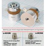 Ультразвуковой излучатель для систем отмывки 40кГц/60Вт, CN4038-45LB-P8
