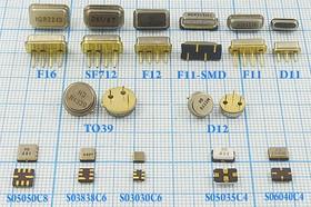 ПАВ резонаторы 435.3МГц в корпусе TO39 , 1порт, SAW 435300 \TO39\\175\\ HDR435,3MTO\3P (HDR435.3M)