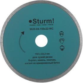 Круг алмазный STURM! 9020-04-150x22-WC Ф150х2.0х22мм мокрый рез сплошной по керамике
