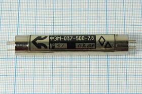 Фильтр электромеханический (ФЭМ или ЭМФ) 500кГц с полосой пропускания 7.8кГц, средний, ф 500 \пол\ 7,8/3\\\ФЭМ-037-500-7,8\\