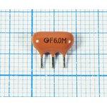 Пьезокерамический полосовой фильтр 6.0МГц, ширина полосы 120кГц ф 6000 ...