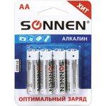 Батарейки Alkaline, АА алкалиновые, 4 шт., в блистере, 451085