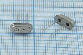 кварцевый резонатор 24.576МГц в низком корпусе HC49S, нагрузка 22пФ, 24576 \HC49S3\22\ 30\\\1Г (H24.5760)