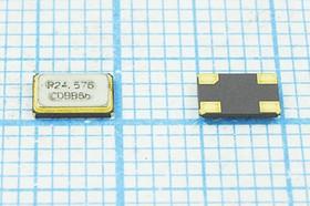 кварцевый резонатор 24.576МГц в корпусе SMD 5x3,2мм с четырьмя контактами, нагрузка 18пФ, 24576 \SMD05032C4\18\ 30\ 30/-20~70C\C5SB\1Г CREC