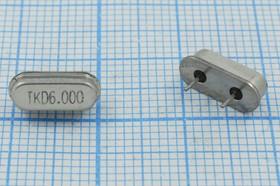 Фото 1/4 кварцевый резонатор 6МГц в низком корпусе HC49S, нагрузка 20пФ, вывода 4мм, 6000 \HC49S3\20\ 20\\HC-49US[TKD]\1Г 4мм (TKD6.000