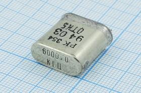Фото 1/2 кварцевый резонатор 6МГц в корпусе с большим кристаллом БВ, 6000 \БВ\\\\РК354БВ\1Г