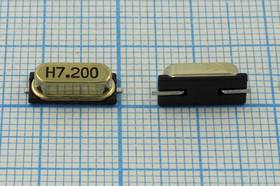 кварцевый резонатор 7.2МГц в корпусе HC49SMD, нагрузка 20пФ, 7200 \SMD49S4\20\\\\1Г (H7.200)