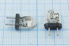 Фото 1/4 кварцевый резонатор 7.2МГц в стеклянном корпусе КА, 7200 \КА\\\\\1Г
