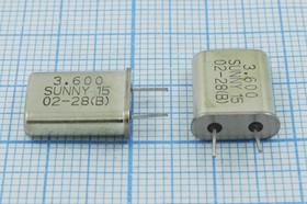 кварцевый резонатор 3.6МГц в корпусе HC49U, нагрузка 15пФ, вывода 5мм, 3600 \HC49U\15\ 30\ 30/-20~70C\SA[SUNNY]\1Г 5мм