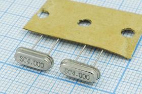 Фото 1/5 кварцевый резонатор 4МГц в корпусе HC49S, нагрузка 10пФ, 4000 \HC49S2\10\ 50\ 50/-20~70C\ATS-25U\1Г (SC4.00