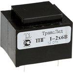 Фото 2/2 ТПК-1 (2х6В, 0.12А) (ТПГ-1), Трансформатор герметичный (залитый), 2х6В, 0.12А