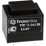 Фото 2/2 ТПК-2 (2х12В, 105мА) (ТПГ-2), Трансформатор герметичный (залитый), 2х12В, 105мА