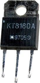 КТ8180А