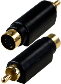 2-322G, переходник RCA штекер - MINI DIN 4 pin (S-VHS) гнездо пластик