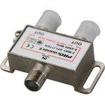 05-6201(-04), Разветвитель (сплиттер) антенный на 2ТВ, 5-2500МГц